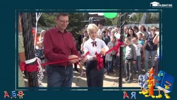 Школа прогрессивного образования открылась в технопарке «Усолье-Промтех»